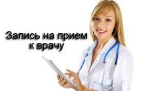 Пермская детская клиническая больница 15