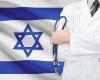 Лечение в Израиле – советы по выбору клиники